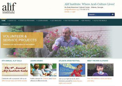 Alif Institute of Atlanta Website